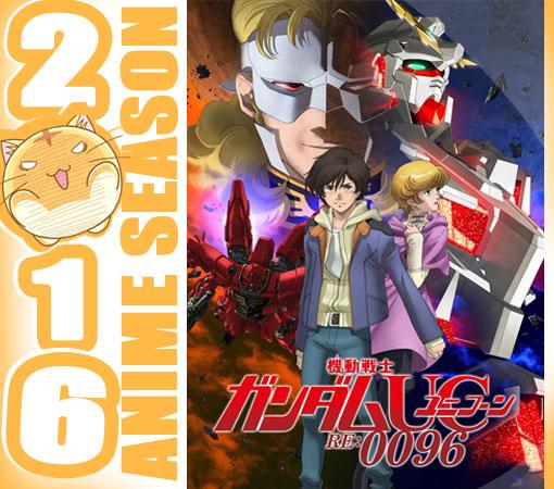 Mobile Suit Gundam Unicorn RE 0096