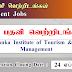 பதவி வெற்றிடங்கள் - Sri Lanka Institute of Tourism & Hotel Management