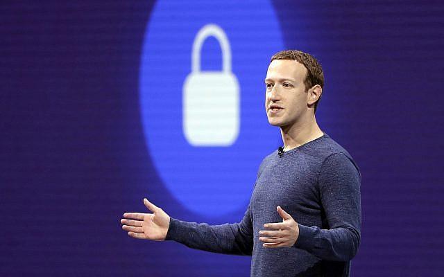 فضيحة جديدة لفيسبوك 600 مليون كلمة مرور للمستخدمين مكشوفة امام موظفيها