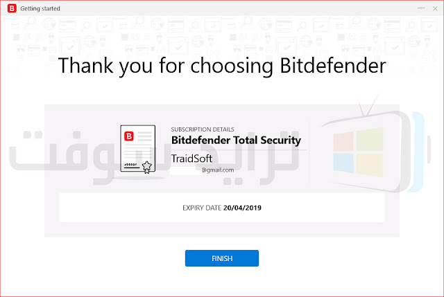 برنامج Bitdefender 2019 Free عربي