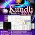 Kundli Chakra 2017 Professional