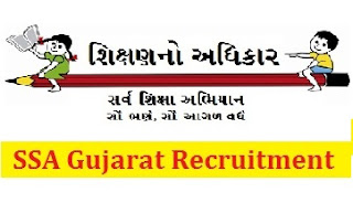 SSA Gujarat Recruitment ssagujarat.org Apply Online Form