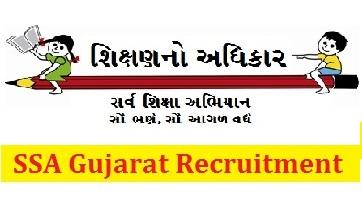 SSA Gujarat Recruitment ssagujarat.org Apply Online Form