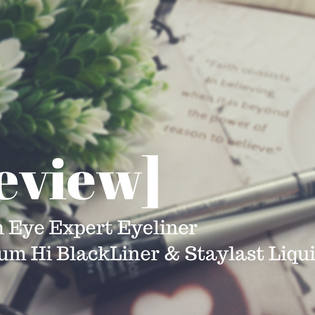 [Review] Wardah Eye Expert Eyeliner (Optimum Hi Black Liner & Staylast Liquid Liner)