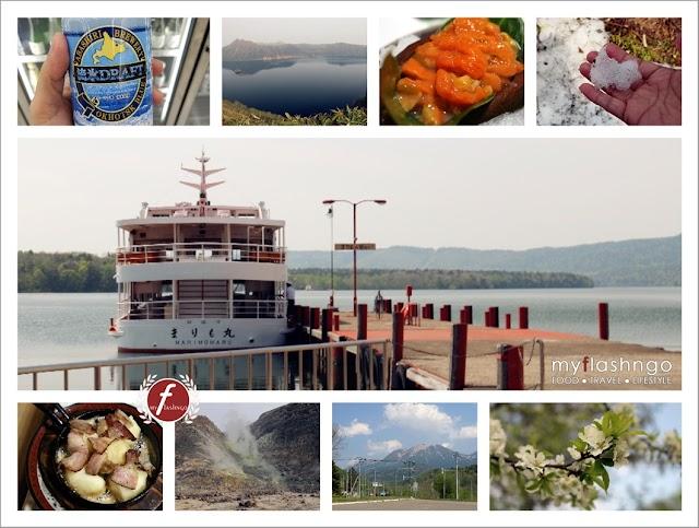 ● 旅游 | 日本北海道 | 春季 | 7 天自驾环岛自由行 - Day 3 | 带广市 - 網走市