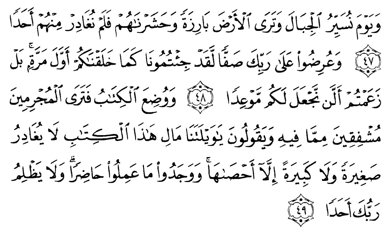 Surat Al Kahfi Ayat 47 Tafsir Bacaan Dan Terjemahan Qs