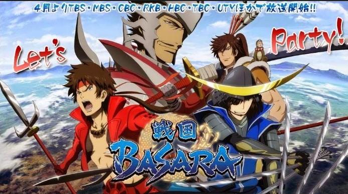 Download game ppsspp basara ukuran kecil | Download Game Basara 2