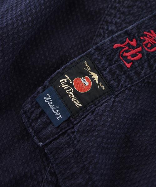 剣道着 藍染 フジダルマ 綾刺し 胴着 道衣 胴衣 ウォッシュ加工 Kendo Jacket 野良着屋 FUNS