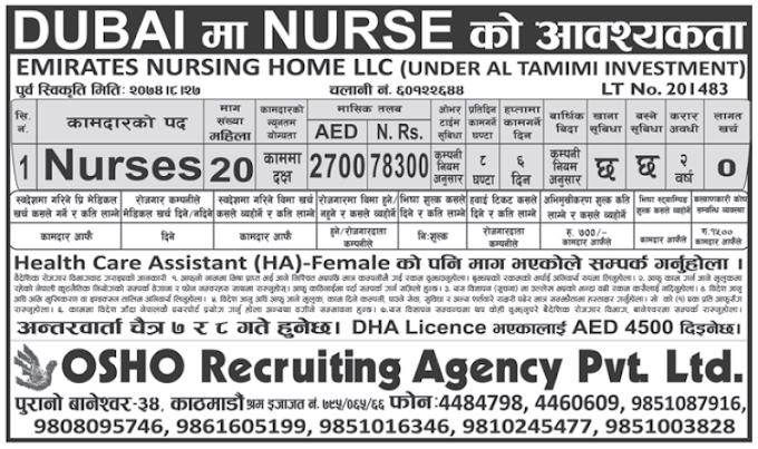 Jobs in Dubai for Nepali Nurses, Salary Rs 78,300