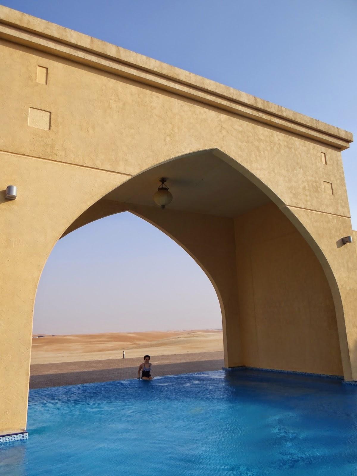 Tilal Liwa Hotel Abu Dhabi Desert