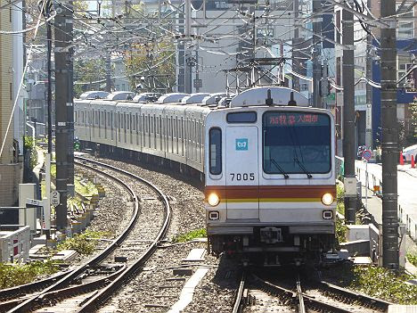 【今年はメトナナ!】メトロ7000系の特急 入間市行き(2017入間航空祭臨時列車)