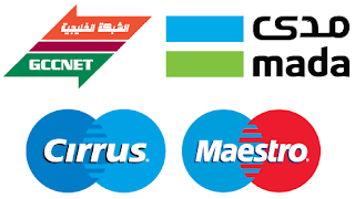 خدمة بطاقات الصراف الالي الجديد (مدى) وتسجيلها في حساب باي بال