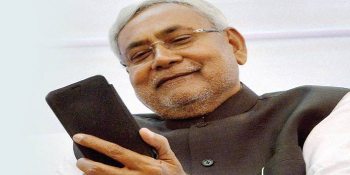 डिजिटल बनेगा बिहार, मार्च से पेपरलेस होंगे सभी सरकारी विभाग