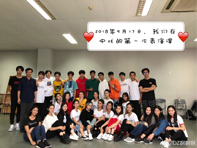 Central Academy of Drama Jackson Yee Li Landi Hu Xianxu