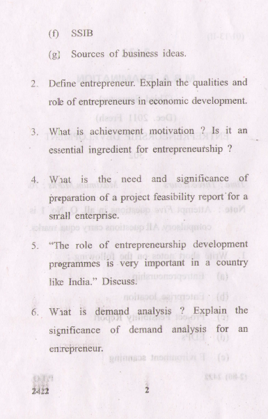 Essay questions for job interview