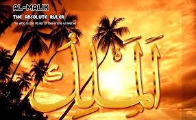 elaj-e-azam ya maliko benefits in urdu