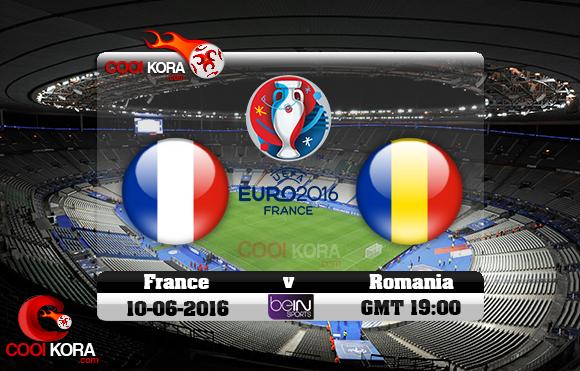 مشاهدة مباراة فرنسا ورومانيا اليوم 10-6-2016 في يورو 2016
