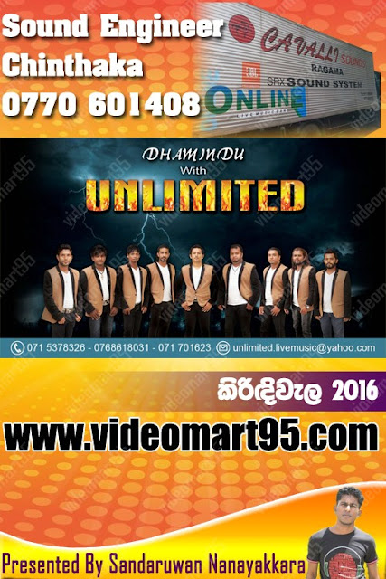 UNLIMITED LIVE IN KIRINDIWELA (2016-02-20)