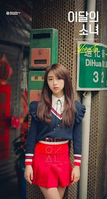 Yeojin (여진)