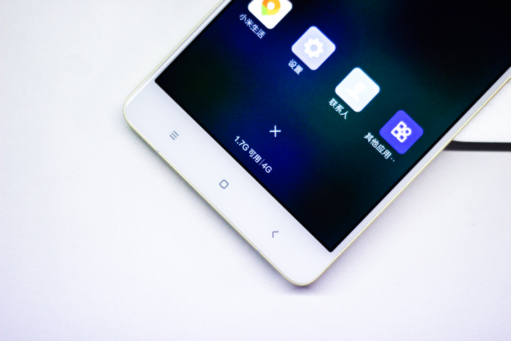 Botões Xiaomi Mi Note Pro