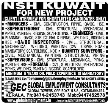 NSH Kuwait Oil field New Project Jobs - LATEST JOBS