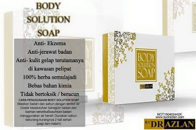 info body soap solution(BSS)