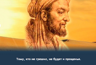 Мудрые мысли Омара Хайям