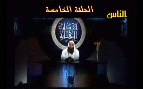 تحميل حلقات احداث النهاية للشيخ محمد حسان