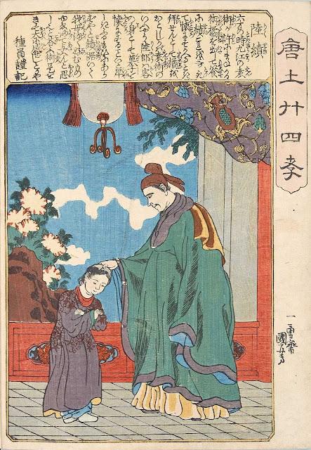 ภาพวาด ลกเจ๊กลักส้ม ของศิลปินญี่ปุ่น Utagawa Kuniyoshi