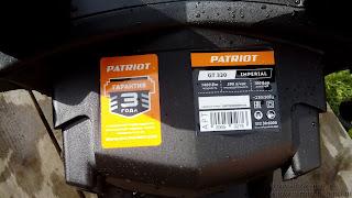 Обзор мойки высокого давления Patriot GT 320 Imperial