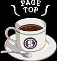 render café