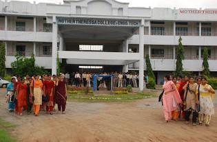 Peddapally District, Telangana Recruitment