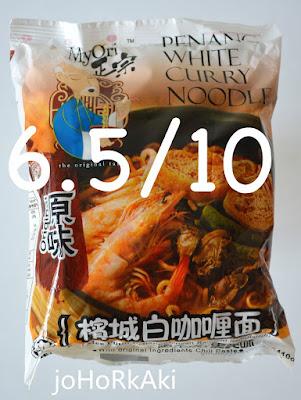 MyOri Penang White Curry Noodle Original 馬來西亞正宗原味檳城白咖哩麵