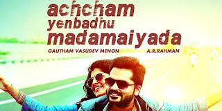 Simbu Achcham Yenbadhu Madamaiyada mp3 songs free download