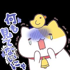 talking mitchirineko sticker