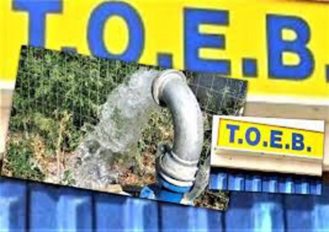 Με βεβαίωση από τα ΤΟΕΒ ότι δεν υπάρχουν οφειλές θα γίνεται δεκτή η δήλωση ΟΣΔΕ φέτος