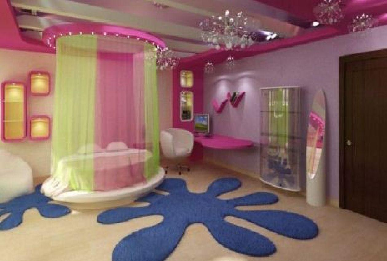 Cute Girl Room Decor cute room accessories ~ descargas-mundiales
