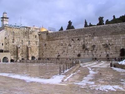 Muro das Lamentações, você sabe o que é?