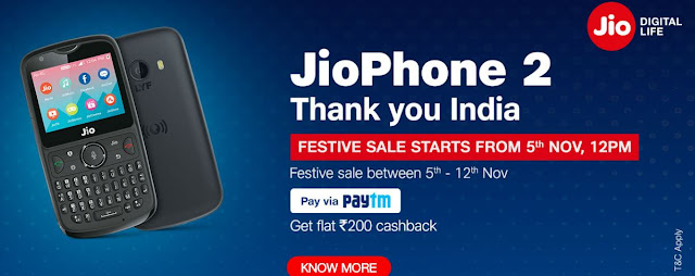 Jio Diwali 2018 Dhamma Offer: Today