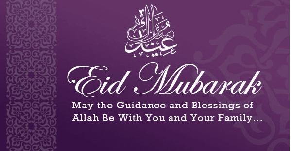 Best Ever Eid Mubarak Wishes in Urdu 2016