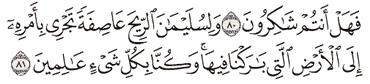 Tafsir Surat Al-Anbiya' Ayat 81