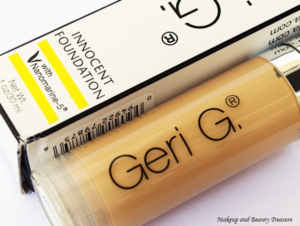 geri g foundation