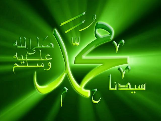 Maulid Nabi Muhammad SAW dalam sejarah Islam