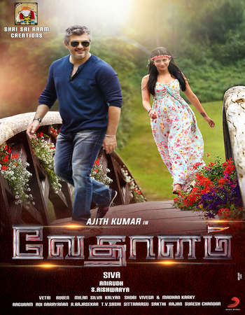 Poster Of Vedalam 2015 Dual Audio 720p HDRip [Hindi - Tamil] ESubs - UNCUT Free Download Watch Online downloadhub.net