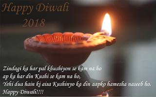 happy-diwali-cards-2018-ecards