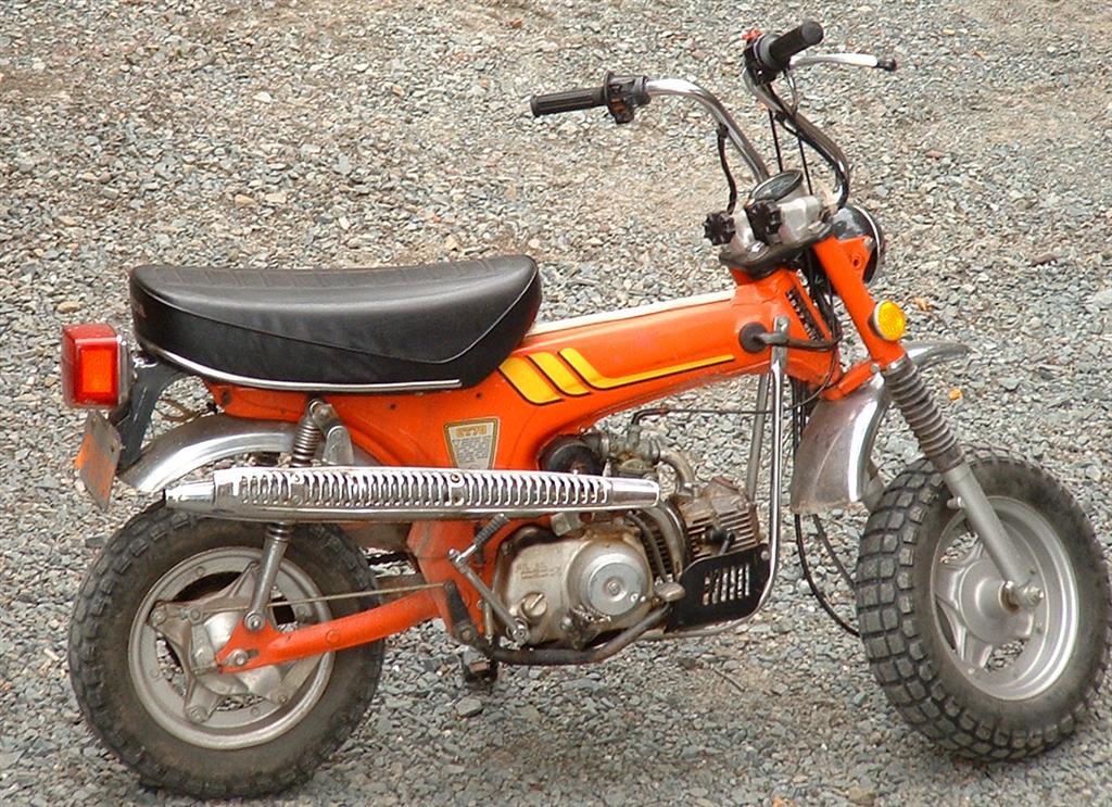 Ideal Bikes: Honda 70