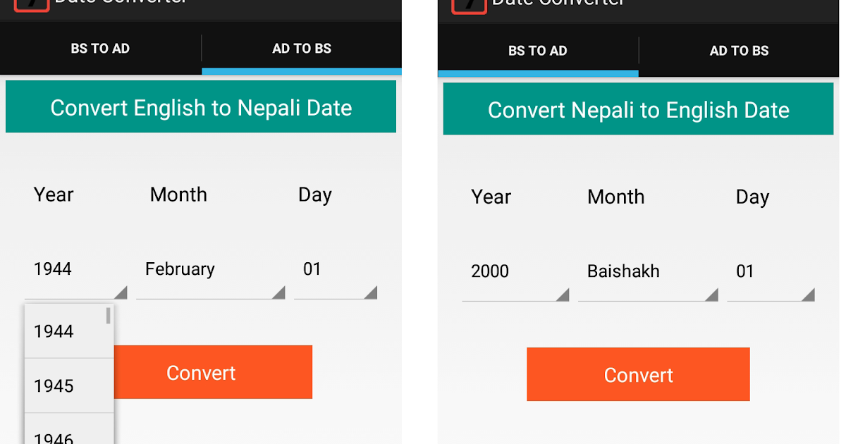Download nepali calendar 2075, nepali calendar 2075 download, 2074.