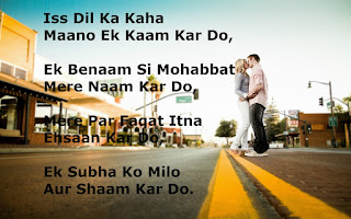 Sweet Good Morning Shayari for GF