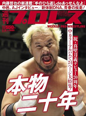 [雑誌] 週刊プロレス 2017年03月15日号 [Weekly Pro Wrestlin 2017-03-15] Raw Download