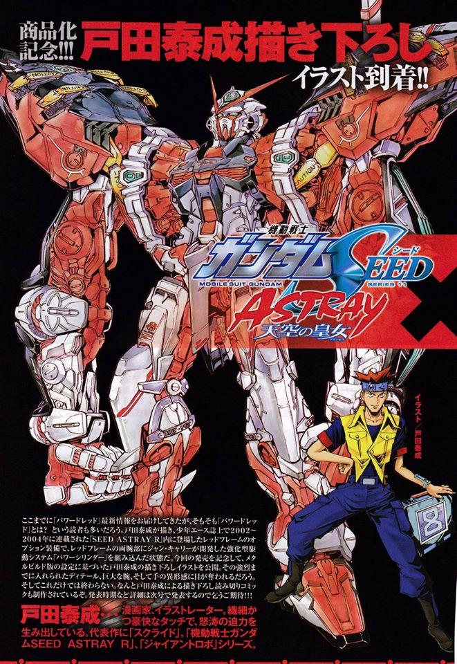 METAL BUILD 1/100 Gundam Astray Red Frame Powered Red & 150 Gerbera